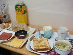 お宿で朝食.jpg