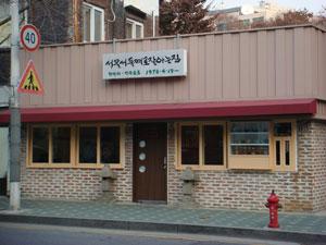 ソウルで2番目においしい店.jpg