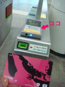 地下鉄の改札.jpg